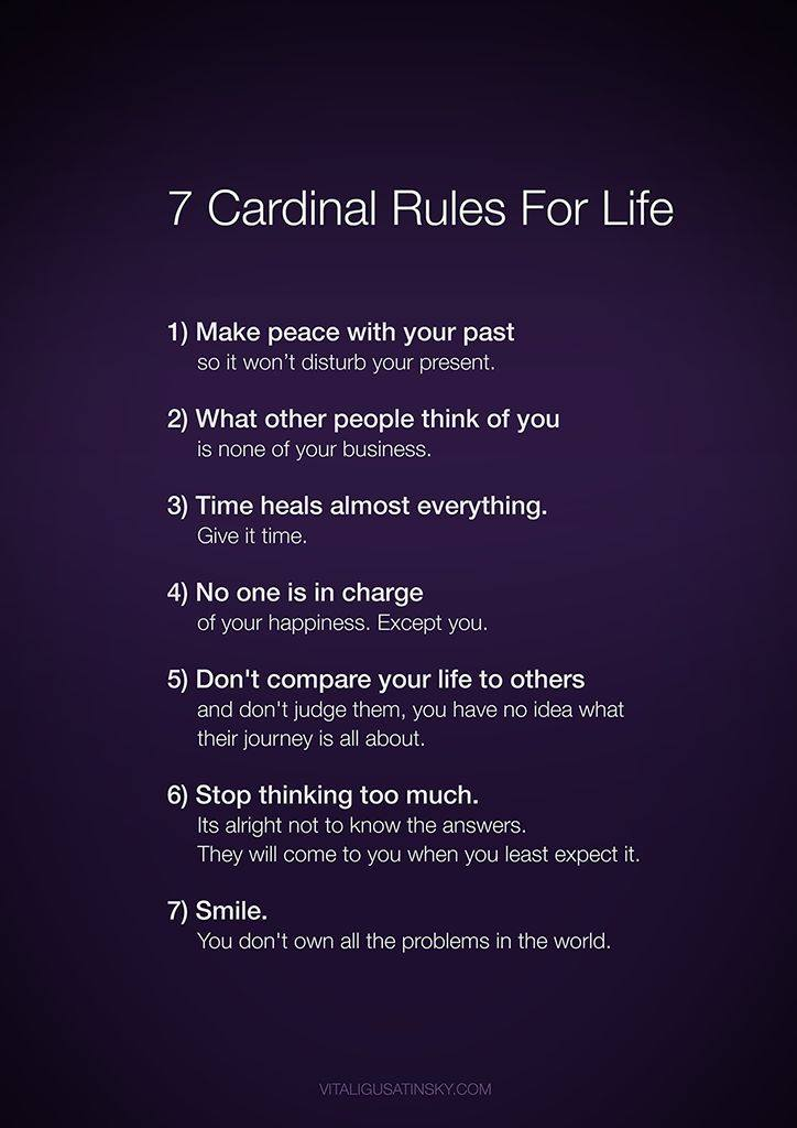 7 cardinal rules for life
