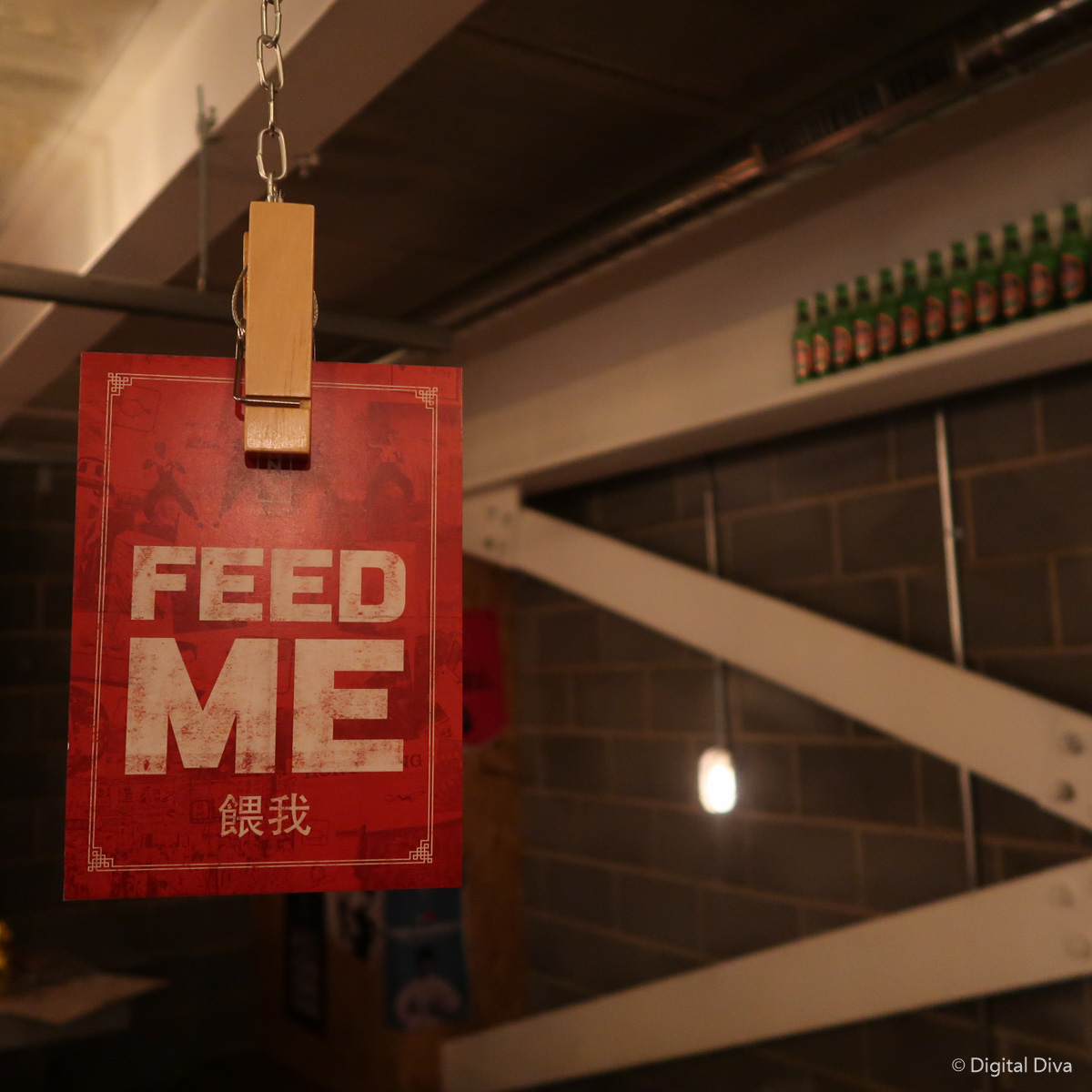 Feed Me Sign